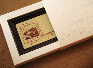 Embossed Gift Boxes